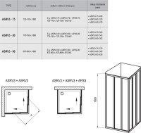 Ravak Eckeinstiegshälfte 3tlg. Kunstglas weiss, B: 1000mm H: 1980mm  ASRV3-100