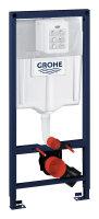 Grohe WC-Element Rapid SL 38528 BH 1,13m Spülkasten...
